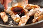 豚肉のチーズ巻き焼きの作り方4