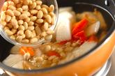 手羽中と大根の煮物の作り方2