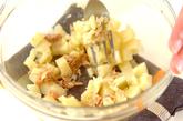 新ジャガとツナのマッシュの作り方2