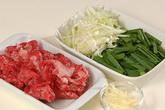 牛肉と香り野菜の炒め物の下準備1