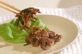 牛肉と香り野菜の炒め物の作り方3