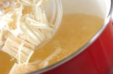 豆腐とエノキの赤だしの作り方1