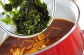 豆腐とエノキの赤だしの作り方2