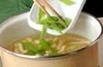 キヌサヤのみそ汁の作り方2