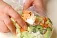 白菜のササッと漬けの作り方1