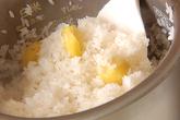 シンプル栗ご飯の作り方2