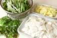 カブと水菜のサラダの下準備1