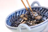 芽ヒジキのマヨ和えの作り方1
