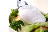ポーチドエッグサラダの作り方2