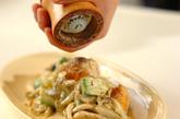 サーモンとアボカドのクリーム炒めの作り方3