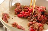 牛肉とサヤインゲンのオイスターソース炒めの作り方2