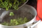 菜の花のペペロンチーノの作り方1