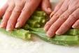 長芋と納豆のサラダの下準備1