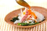 白身魚のピリ辛カルパッチョの作り方2
