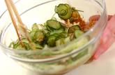 キュウリとセロリのゴマ酢和えの作り方1