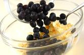 ブルーベリーアイスの作り方1
