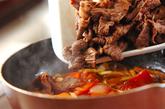 牛肉とトマトの甘辛炒め煮の作り方2