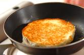 焼きあんパンの作り方2