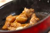 チキンのしょうゆ煮の作り方2
