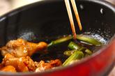 チキンのしょうゆ煮の作り方3