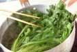 菊菜とミツバのゴマ和えの下準備2