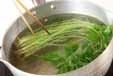菊菜とミツバのゴマ和えの下準備1