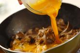 マイタケのそぼろ丼の作り方2