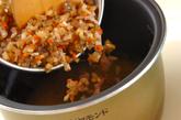 具だくさん炊き込み玄米ご飯の作り方3