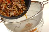 具だくさん炊き込み玄米ご飯の作り方2
