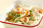 イカ南蛮カレー風味の作り方1