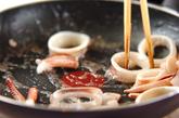 イカ南蛮カレー風味の作り方2
