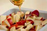 サツマイモとリンゴのデザートの作り方1