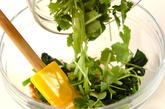 青菜のゴマ和えの作り方2