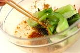チンゲンサイのゴマ酢和えの作り方1