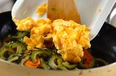 ゴーヤと卵の塩炒めの作り方3