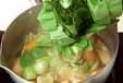 さつま揚げと青菜の煮物の作り方2