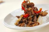 バルサミコ牛丼の作り方6
