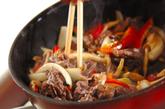 バルサミコ牛丼の作り方5