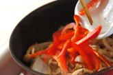 バルサミコ牛丼の作り方4