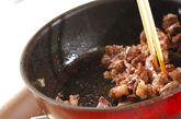 バルサミコ牛丼の作り方3