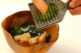 青菜と揚げの煮物の作り方2