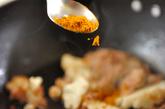カリフラワーのカレー風味炒めの作り方2