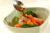 ゆで野菜のサラダの作り方3