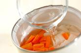 ゆで野菜のサラダの作り方1