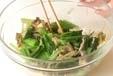 青菜のみぞれ和えの作り方2