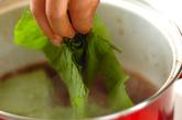 イカと小松菜のトロミ煮の作り方2