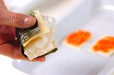 明太チーズ餅の作り方3