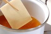 節分の巻き寿司(恵方巻き)の作り方3