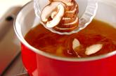 白身魚の中華スープの作り方1