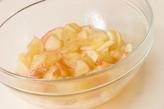 リンゴの簡単ケーキの作り方1
